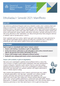 Image of manifesto front page and link